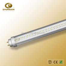 Super quality!!! Samsung Epistar chip no MOQ QTY request t5 led tube light with fixture