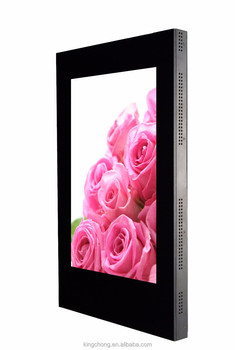 Kingchong 65' outdoor high brightness all weather open frame LCD monitor