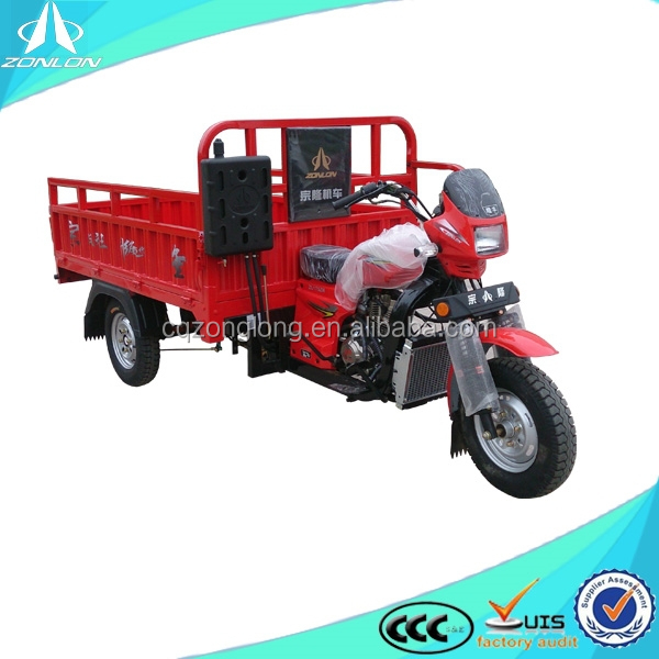 cheap china 150cc 3 wheel tricycle car for cargo
