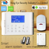 2016 best design GSM intelligent home automation PSTN home smart security system