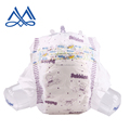 OEM brand disposable dry surface baby diaper/ Absorbent sleepy Baby nappies Free sample