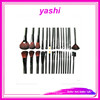 YASHI BRUSH new 22pcs professional cosmetic tool makeup brush kit for women