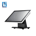 New style all in one 19 inch windows pos system