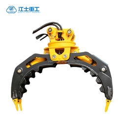 360 Degree Rotation Hydraulic Stone Grab for Excavator