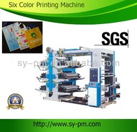 6 color flexography printing machine