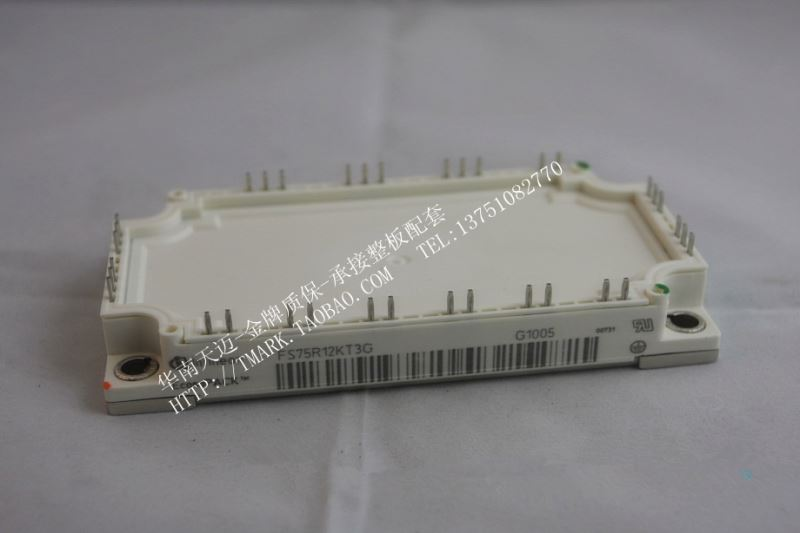 Mutual for the module FP75R12KE3G FP75R12KT3G--SZHSX
