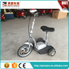 3 wheel cheap electric scooter MJ-22