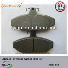 auto brake pad D255 used for VOLVO
