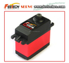 10kg 1 10 rc car Servo Motor For Traxxas/HPI racing/Kyosho/Tamiya