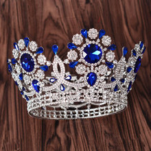 Large European export baroque luxury blue pageant crown queen full round crown