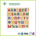 Russian alphabet cookie cutter/custom cookie cutters