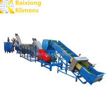OEM Washing line for used plastic recycling PP PE LDPE film bag scrap crushing washing machine