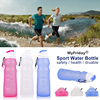 silicone Water Bottles/ Kettles/ Pots Free Samples Factory Direct Sale