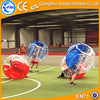 Inflatable pvc ball suits, body inflation ball suit,human inflatable bumper bubble ball