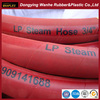 GE certificate heat resistant rubber flexible epdm pipe