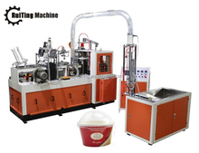 the lowest price Paper glass manufacturing machine in china