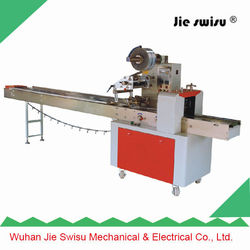 Wuhan Jie Swisu raw materials for biscuit packing machine