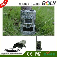 new products for 2015 waterproof infrared night vision wireless video scouting camera