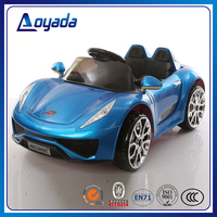 6V RC kids electric battery cars for children made -in-China
