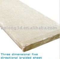 3d 5 directional braided sheet&three dimensional composites&three dimensional five directional braided sheet