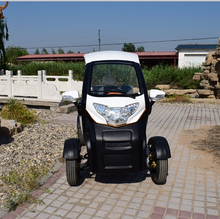 kumi 4 wheel High quality mini kumi sightseeing cars china manufacture low speed electric cars vehicle