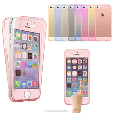 360 Degree Full Cover Protective Shockproof Clear Silicone Gel TPU Phone Case Cover For Apple iPhone 5S