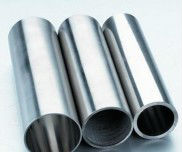 stainless steel seamless pipe, duplex grade S31803
