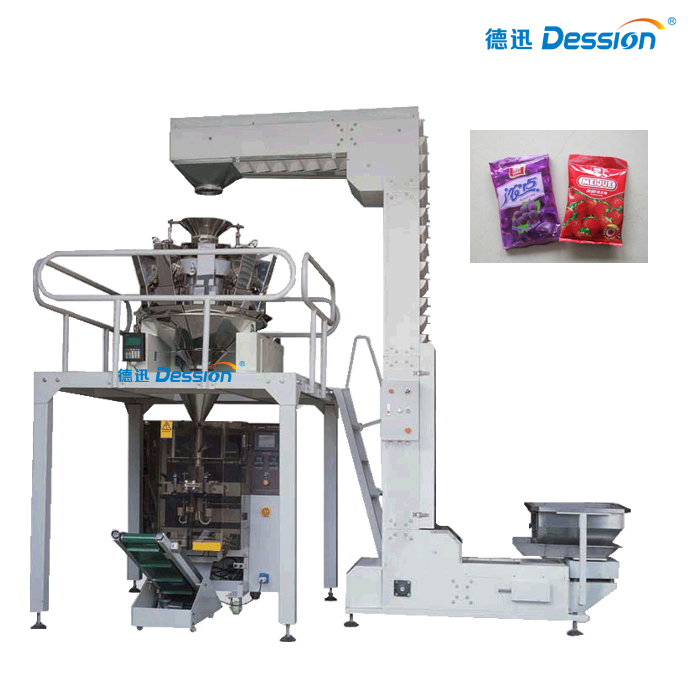 Automatic weighing granule candy packaging machine