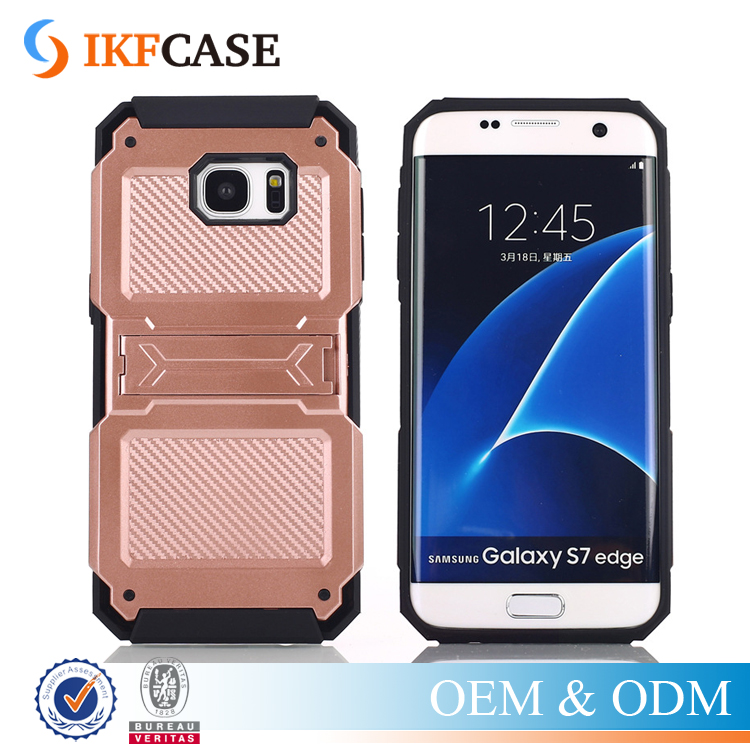 3 in 1 Heavy Duty Shockproof Phone Case For Samsung Galaxy S7 S7 Edge S7 Plus Hybrid TPU PC Case With Stand Holder