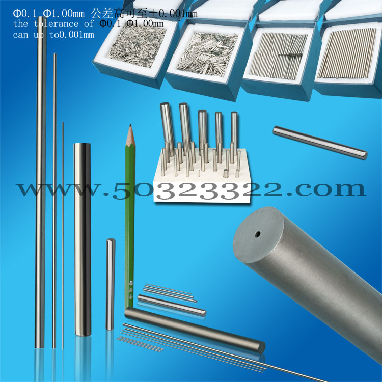 Precise shaft, firing pin, pin