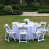 PP Folding Chair For Wedding Party