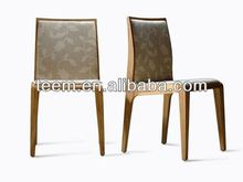 Dining Chair,dining room furniture,leather chair wicks furniture