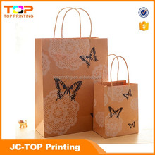 2016 Wholesale hot promotional custom printing brown kraft paper shopping bag paper gift bag with your logo print
