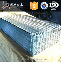 Chinese Textured Metal Roofing
