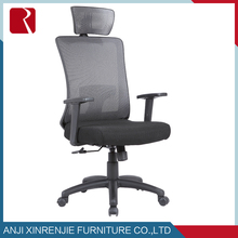 9988 fashionable conference chair/Chairs for elderly with Headrest