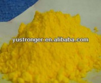 high quality Tartrazine(CAS No.1934-21-0 ),FD&C Yellow 5,E102