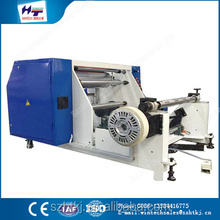 Packaging Machine Wholesale products china HT-500MM roll rewinding machine cutting machine