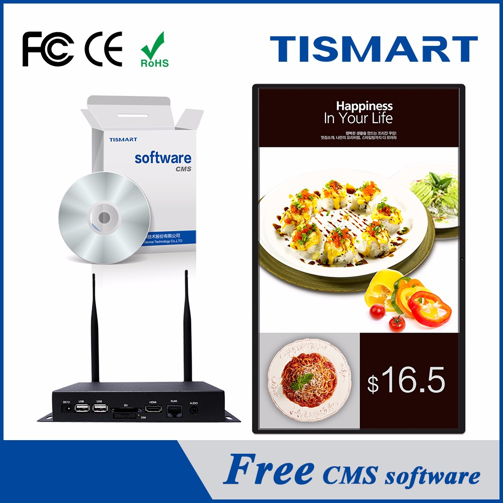 TISMART cms digital software cloud/local server for restaurant menu kiosk management