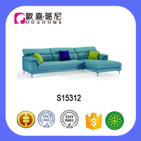 S15312 latest sofa set designs and prices used fabric sofa