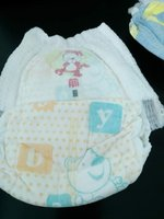 disposable baby panty diaper