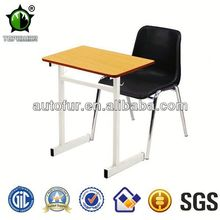 Colorful cartoon school desk and chair school stool furniture