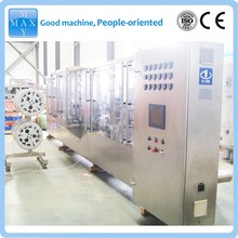 Soft Bag Saline Solution IV Fluid Manufacturing Plant