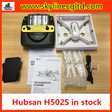In stock New arrive headless and one key return rc drone quadcopter Hubsan X4 H502S vs H501s