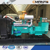 China factory 3 phase water cooled turbocharged 250kva diesel generator price