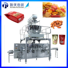 10 years warranty automatic Snack/ Shrimp strip/ Pistachio nuts/ Peanuts Pouch packing machine