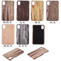 Wood Grain Wood + TPU Mobile Phone Cover Case for iPhone X