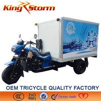 three wheeled vehicle/ice cream tricycle/electric tricycle made in china