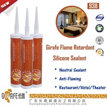 Anti Fire RTV Fireproof silicone sealant
