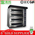 Shentop STPAD-AK4F Electric oven with 4 deck 16 trays French electric furnace Detachable type large oven