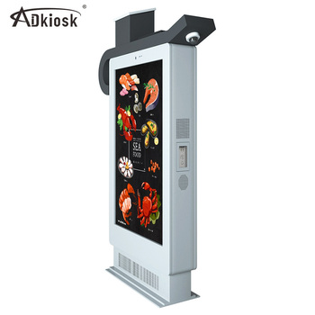 75 inch stand alone interactive touch screen lcd outdoor advertising machine digital signage